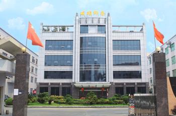 广州威顿胶盒印刷合作案例