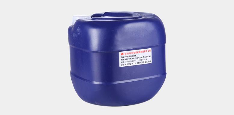PVC快干液体胶水