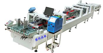 深圳成林CL-780T定制机