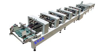 PET/PP/PVC自动折盒勾(扣)底机